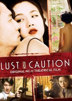 Lust caution 97307dad boxcover
