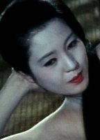 Kanako higuchi cca6cd63 biopic