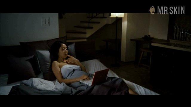 Housemaid jeon 1 frame 3
