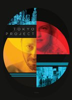 Tokyo project 8c3ed3fc boxcover